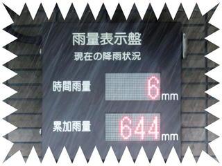 IMG_0001-1-2.jpg
