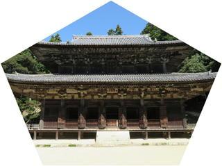 圓教寺・大講堂1.jpg